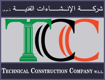 About us | Technical Construction Company W L L